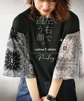 Tシャツ。トップス。ビッグサイズ。柄。コットン。綿。ブラック。左右で違う顔。7/2020時販売新作×メール便不可