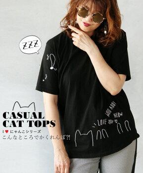 トップス。Tシャツ。カジュアル。猫。ブラック。こんなところでかくれんぼ??8/1620時販売新作○メール便可