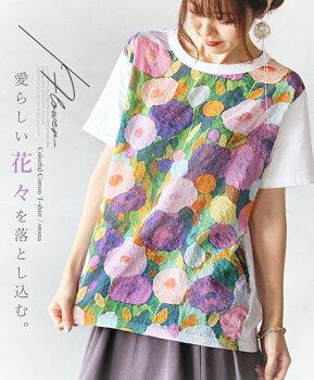 トップス。Tシャツ。プルオーバー。半袖。異素材。切替。プリント柄。花柄。愛らしい花々を落とし込む。7/3120時販売新作〇メール便可