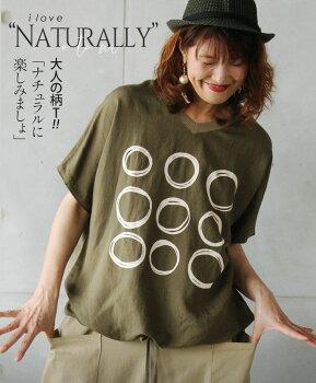 トップス。Tシャツ。カーキ。大人の柄T。ナチュラルに楽しみましょ。Vネック。8/720時販売新作×メール便不可