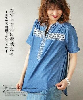 トップス。ブラウス。シャツ。ブルー。刺繡。コットン。カジュアルに着映える-引き立つ刺繡ラインシャツ-8/720時販売新作○メール便可