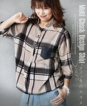 トップス。シャツ。ボタン。胸ポケット。チェック。ピンク。MultiCheckDesignShirtチェックのススメ。8/1020時販売新作×メール便不可