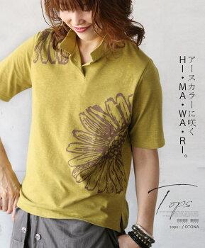 トップス。フラワー。マスタードグリーン。アースカラーに咲くHIMAWARI。8/1220時販売新作○メール便可