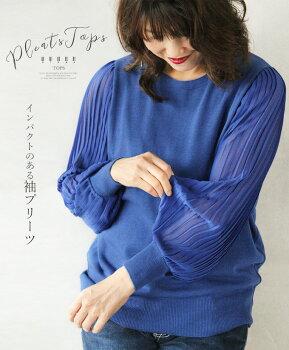 トップス。ブルー。長袖。インパクトのある袖プリーツ9/2520時販売新○メール便可