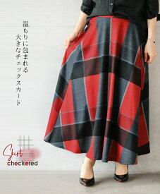 【再入荷♪11月8日20時より】スカート。チェック。レッド。ロング丈。温もりに包まれる大きなチェックスカート10/12×メール便不可[2、3]