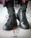 【再入荷♪1月17日20時より】ブーツ。痛くない。ソックスブーツ。靴下ブーツ。ミドル丈。ブラック。なんて、快適。そ…