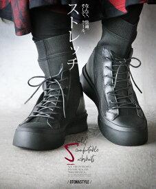 (23.0、23.5のみ)ブーツ。痛くない。ソックスブーツ。靴下ブーツ。ミドル丈。ブラック。なんて、快適。そして、クール。ストレッチ。 10/20×メール便不可++8