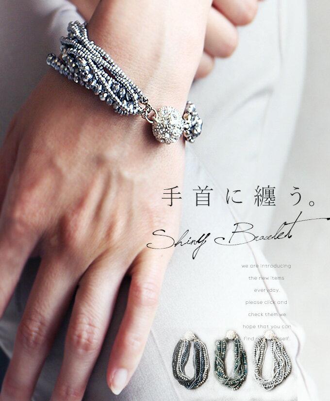 【再入荷♪9月30日22時より】手首に纏うシャイニーブレス。ブレスレット7/21 22時販売新作×メール便不可