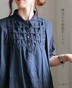 【再入荷♪4月8日20時より】襟元に立体チェックシャツ8/1×メール便不可