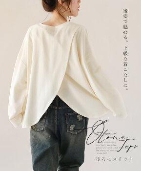トップス。ベージュ。綿60%。レーヨン40%。後姿で魅せる。上級な着こなしに。10/2620時販売新作×メール便不可