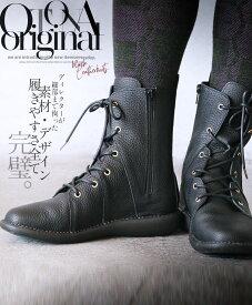 【再入荷♪4月21日20時より】ブーツ。レースアップ。ミドル丈。歩きやすい。痛くない。本革。日本製。ブラック。ディレクターが細部まで拘った 素材・デザイン履きやすさ全て完璧。11/15×メール便不可