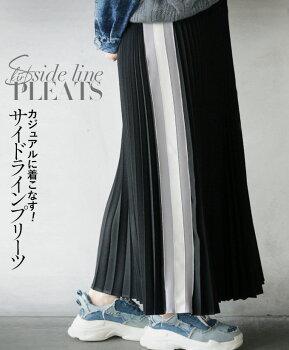 プリーツスカート。ロングスカート。ブラック。カジュアルに着こなすサイドラインプリーツ。11/2720時販売新作×メール便不可