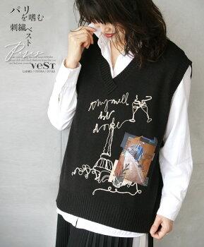 ベスト。ニット。ブラック。刺繍。プリント。11/2720時販売新作×メール便不可