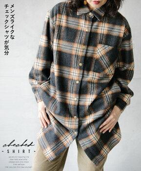 シャツ。チェック。チャコール。オレンジ。カジュアル。メンズライクなチェックシャツが気分12/220時販売新作×メール便不可