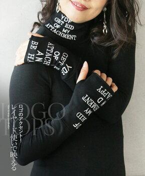 ロゴトップス。リブ。ブラック。英字。刺繍。カットソー。ハイネック。ロゴのアクセント!レイヤード使いで映える12/1620時販売新作×メール便不可