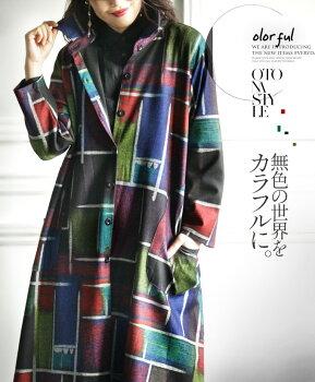 シャツワンピース。ゆったり。柄物。ロング丈。羽織り。マルチカラー。無色の世界をカラフルに。12/2520時販売新作×メール便不可