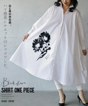 シャツワンピース。ロング。ホワイト。白と黒の存在感。ハリ感美シルエットのシャツワンピ。2/2720時販売新作×メール便不可