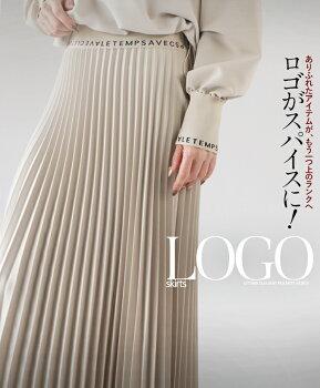 プリーツロングスカート。ベージュ。ロゴがスパイスに!ありふれたアイテムが、もう一つ上のランクへ。3/520時販売新作×メール便不可