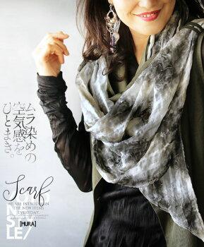 スカーフ。薄手。日除け。ストール。ブラック。アイボリームラ染めの空気感をひとまき。2/2820時販売新作〇メール便可