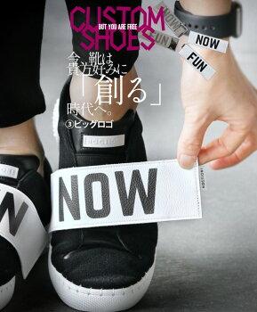 パーツ。スリッポン。スニーカー。カスタマイズ。日本製。ハンドメイド。ホワイト。シルバー。今、靴はあなた好みに「創る」時代へ。3.ビッグロゴ3/720時販売新作〇メール便可