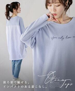 トップス。長袖、前後異素材。後ろ姿で魅せる、インパクトのある着こなし。3/820時販売新作×メール便不可