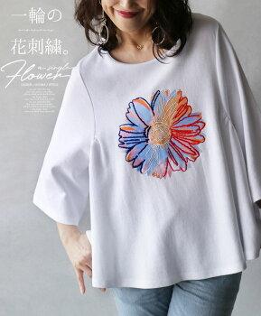 トップス。花。刺繍。ホワイト。七分袖。一輪の花刺繍トップス5/720時販売新作×メール便不可