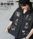 シャツ。半袖。ブラック。アニマル。森の動物(ともだち)アニマルシャツ5/13 20時販売新作×メール便不可