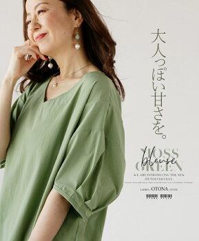 トップスブラウス5分袖Vネックモスグリーンカーキ大人っぽい甘さを。ボリューム袖5/3120時販売新作×メール便不可