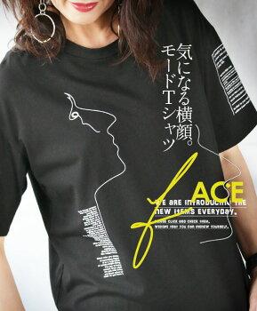 Tシャツトップス半袖5分袖お洒落ロゴブラック気になる横顔。モードTシャツ6/1620時販売新作〇メール便可