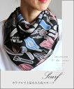 ◇◇カラフルで上品な大人色スカーフ12/13 22時販売新作○メール便可