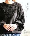 (ブラック)お袖ぷっくりブラックデコレーション3/26 22時販売新作×メール便不可