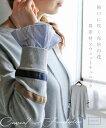 【再入荷♪4月26日22時より】(グレー)袖口に咲く布帛の華異素材 スウェットチュニック4/1 22時販売新作×メール便不可