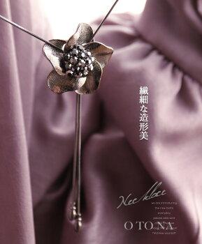 繊細な造形美ネックレス