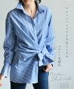 ◇◇(ブルー)マニッシュシャツに女性らしさをフロントりぼん シャツ4/20 22時販売新作×メール便不可