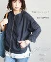 (ネイビー)程良くカッコイイ!軽やかHAORI / トップス4/24 22時販売新作×メール便不可