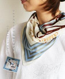 【再入荷♪9月27日22時より】(アイボリー×ブルー)シルクスカーフで品格と彩どりをハーネスモチーフ スカーフ5/6○メール便可