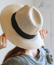 【再入荷♪6月23日22時より】キラリと光る大人のお洒落スパイス帽子5/19 22時販売新作×メール便不可