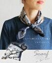 【再入荷♪9月3日22時より】シルバーに輝くペイズリーの魅力シルクスカーフ6/1 22時販売新作○メール便可