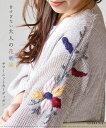 (グレー)甘 す ぎ な い 大 人 の 花 刺 繍サマーニットカーディガン5/28 22時販売新作×メール便不可