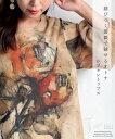 8/5 22時から 残りわずか**(イエロー)錆びつく薔薇で魅せるオトナシフォントップスSp/Su/A-7/16 22時販売新作×メール…
