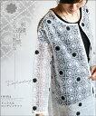 (ホワイト)刺繍、透け感、こんなにも贅沢な。リュクスなロングジャケット7/21 22時販売新作×メール便不可 ランキングお取り寄せ