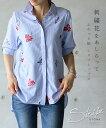 (ブルー)刺繍花をあしらってふわっと袖 シャツトップス8/23 22時販売新作×メール便不可