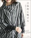 ♪♪(ブラック×グレー)立体的に魅せる変調ストライプチュニックワンピース9/22 22時販売新作×メール便不可