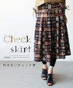 【再入荷♪10月18日22時より】(チェック柄)Check skirt外せないチェック柄スカート9/17 22時販売新作×メール便不可