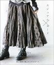 【再入荷♪10月14日22時より】10(ブラック×ダークブラウン)カジュアル×モード柄と質感で遊ぶロングスカート9/24 22…