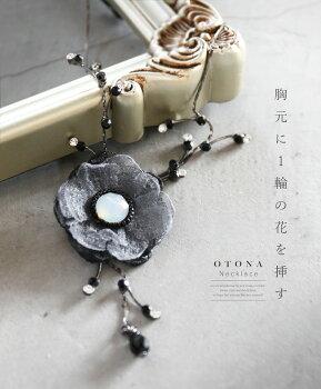 胸元に1輪の花を挿すネックレス