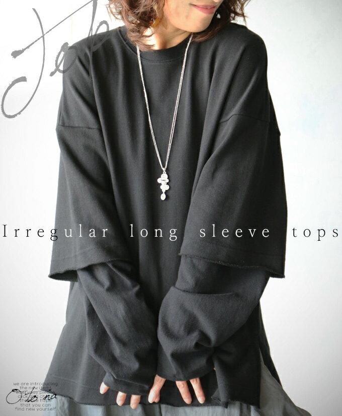 【再入荷♪1月17日22時より】(ブラック)Rrregular long sleeve tops変形ロングスリーブトップス11/3 22時販売新作×メール便不可