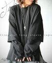 【再入荷♪12月6日22時より】(ブラック)Rrregular long sleeve tops変形ロングスリーブトップス11/3 22時販売新作×メール便不可