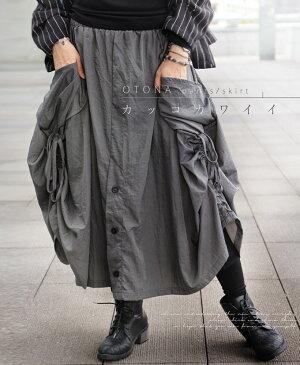 【再入荷♪10月16日22時より】(グレー)カッコカワイイ2wayパンツ/スカート11/4×メール便不可