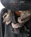 【再入荷♪1月14日22時より】(ブラック×マルチカラー)大人のハマル二面性ブラック&マルチカラーストール12/6 22時販…